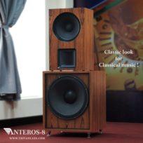 Anteros-8 Anniversary-DSCF6323A